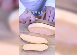 <b>拔丝红薯</b>