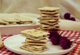 <b>蔓越莓牛轧饼干</b>
