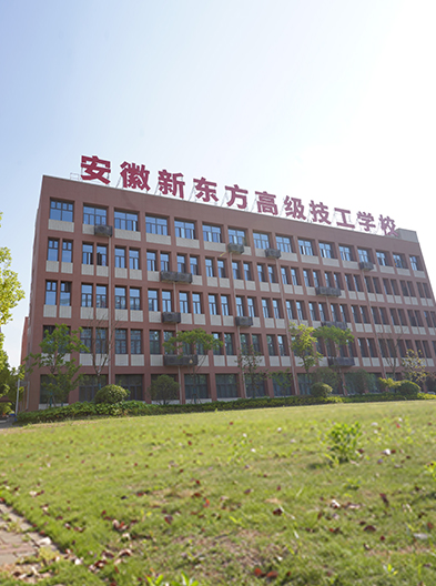 安徽新东方学生宿舍