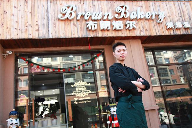 <b>【成功学子】赵佩强:安徽新东方又一成功开店的西点学子</b>